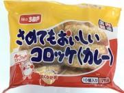 吉烈薯餅咖喱味