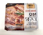 韓國烤箱雞