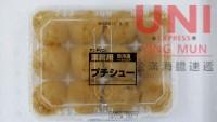 日本忌簾小泡芙