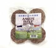 安格斯純牛肉漢堡(320g/包)