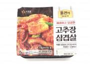 韓國辣椒醬五花肉
