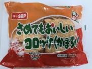 吉烈薯餅南瓜味
