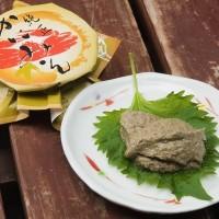 松葉蟹膏(75g/盒)